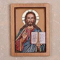 Cedar relief panel, 'Jesus and the Bible' - Hand-Carved Cedar Wood Relief Panel of Jesus from Peru