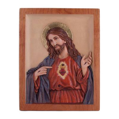 Cedar relief panel, 'Divine Heart' - Hand-Painted Cedar Wood Wall Relief Panel of Jesus from Peru