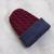 Reversible 100% alpaca hat, 'Warm and Snug' - Cranberry and Blue 100% Alpaca Reversible Knit Hat from Peru (image 2f) thumbail