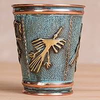 Copper and bronze mini decorative vase, 'Nazca Legacy' - Petite Bronze and Copper Decorative Vase with Nazca Figures