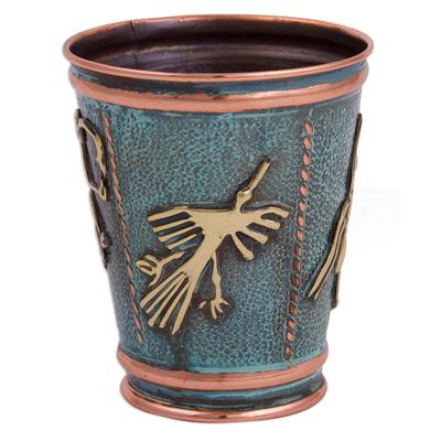 Copper and bronze mini decorative vase, 'Nazca Legacy' - Petite Bronze and Copper Decorative Vase with Nazca Figures