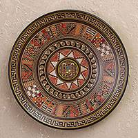 Ceramic decorative plate, 'Incan World' - Handcrafted Ceramic Decorative Plate from Peru