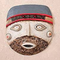 Recycled paper mask, 'Nazca' - Archaeological Recycled Paper Mask