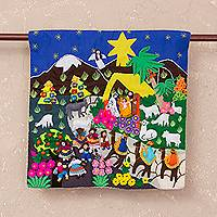 Cotton blend applique wall hanging, 'Joyful Nativity' - Cotton Blend Nativity Wall Hanging from Peru
