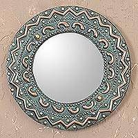Copper and bronze wall mirror, 'Colonial Sun' - Patterned Copper and Bronze Wall Mirror from Peru