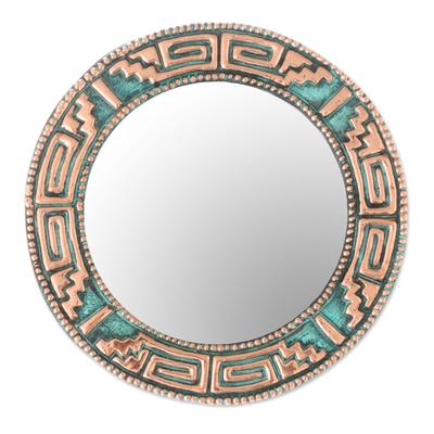 Geometric Copper Wall Mirror Crafted in Peru