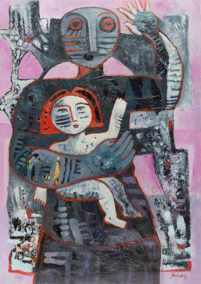 Signed Father And Child Painting From Peru 2018 Paternal