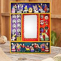 Wood wall mirror, 'Ayacucho Birth' - Retablo-Style Nativity Wood Wall Mirror from Peru