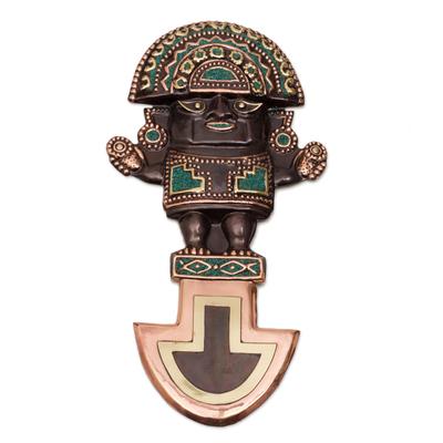 Bronze and copper wall sculpture, 'Divine Tumi' - Tumi Ax Copper and Bronze Wall Sculpture with Chrysocolla