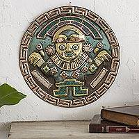 Copper and bronze relief panel, 'Ruler of Sipan' - Andean Relief Panel in Copper and Bronze with Gemstones