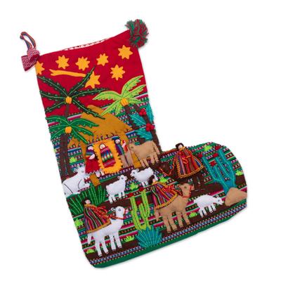 Nativity-Themed Christmas Stocking