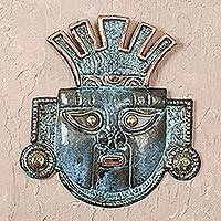 Copper mask, 'Sun Ritual' - Handmade Bronze and Copper Peruvian Wall Mask