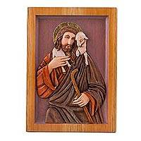 Cedar relief panel, 'Christ the Shepherd' - Cedar relief panel