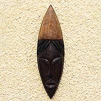 Akan wood mask, 'Head of the House' - Akan wood mask