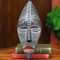 Hausa wood Africa mask, 'Handsome Boy' - Hausa wood Africa mask