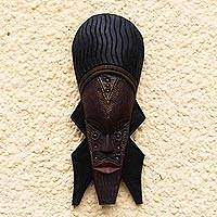 Akan wood mask, 'Good Service' - Handmade Wood Mask