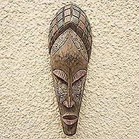 Akan wood mask, 'Doing Good' - Akan wood mask
