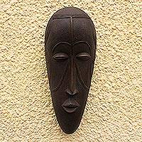 Ivoirian wood mask, 'Warrior's Protection' - Ivoirian wood mask