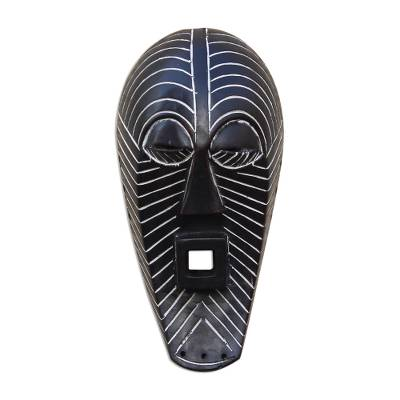 Congolese wood African mask, 'Brave Hunter' - Hand Made Wood Mask