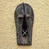 Congolese wood African mask, 'Kind Neighbor' - Congo Zaire Wood Mask