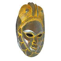 Ivoirian wood mask, 'Honor to Ancestors' - Ivory Coast Wood Mask