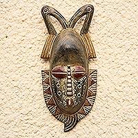 Ewe wood mask, 'Spirit of Fruitfulness' - Ewe Wood Mask