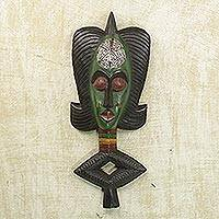 Gabonese Africa wood mask, 'Bakota Woman' - African Wood Mask
