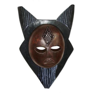Ghanaian wood mask, 'Lucky Star' - African wood mask
