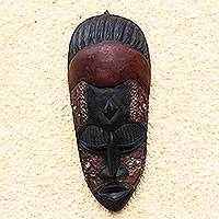 Akan wood mask, 'Forgive' - Akan Wood Mask