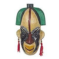 Congolese wood Africa mask, 'Pride of Womanhood' - Handcrafted Congo Zaire Wood Mask