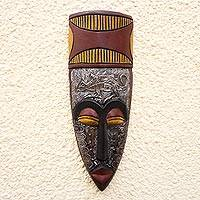 Akan wood mask, 'Big Headed Linguist' - Artisan Crafted Wood Mask