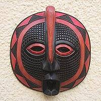 Akan wood mask, 'Peace and Freedom' - Akan wood mask