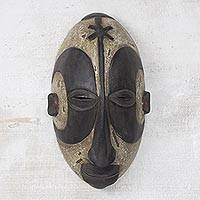 Nigerian wood mask, 'Ibo Farmer' - Hand Made Wood Mask