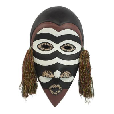 Ghanaian wood mask, 'Zebra Monkey' - African Wood Mask
