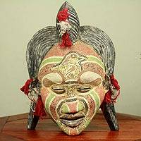 Congolese wood African mask, 'Ancient River Goddess' - Handcrafted Beaded African Wooden Mask