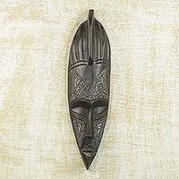 Nigerian wood mask, 'Karime Funeral' - Hand Crafted Wood Mask