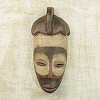 Congolese wood Africa mask, 'Past Memories' - Congolese wood Africa mask