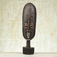 Africa Burkina Faso mask, 'The Entertainer' - Africa Burkina Faso mask