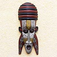 Ghanaian wood mask, 'My Teacher'