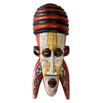 Ghanaian wood mask, 'My Teacher' - African Wood Mask