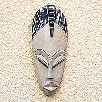 Ivoirian wood mask, 'Guardian Angel' - Guardian Angel Mask from Cote D'Ivoire