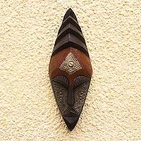 Congolese wood African mask, 'Keeping Order' - Handcrafted Congo Zaire Wood Mask