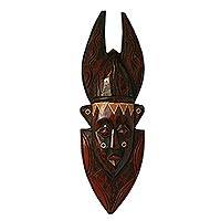 Ashanti wood mask, 'In Memoriam' - Ashanti wood mask