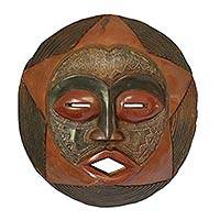 Akan wood mask, 'Protective Star' - Akan Wood Mask