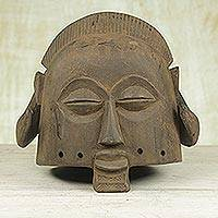 Yoruba wood mask, 'Good Luck' - Yoruba wood mask