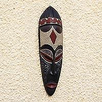 Ethiopian wood mask,
