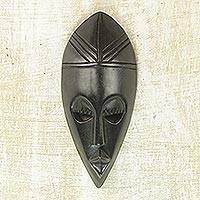Ghanaian wood mask, 'Prudence' - African wood mask