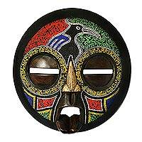 Hausa wood mask, 'Jigida Beauty' - Traditional Nigerian Hand-Beaded Hausa Mask