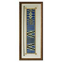 Kente cloth wall panel, 'Two Heads Are Better than One' - Kente cloth wall panel