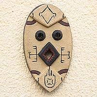Ghanaian wood mask, 'Lady Obenewaa'